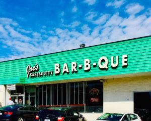 Street view of Joe's Bar-B-Que.